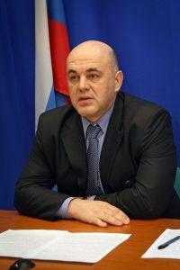 Мишустин Михаил, председатель ФНС России