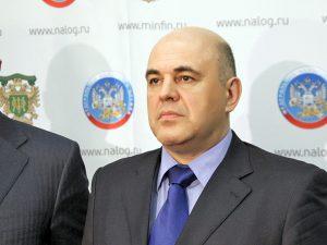 Руководитель ФНС России