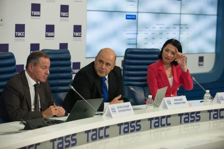 Реестр МСП создан на базе отечественных технологий