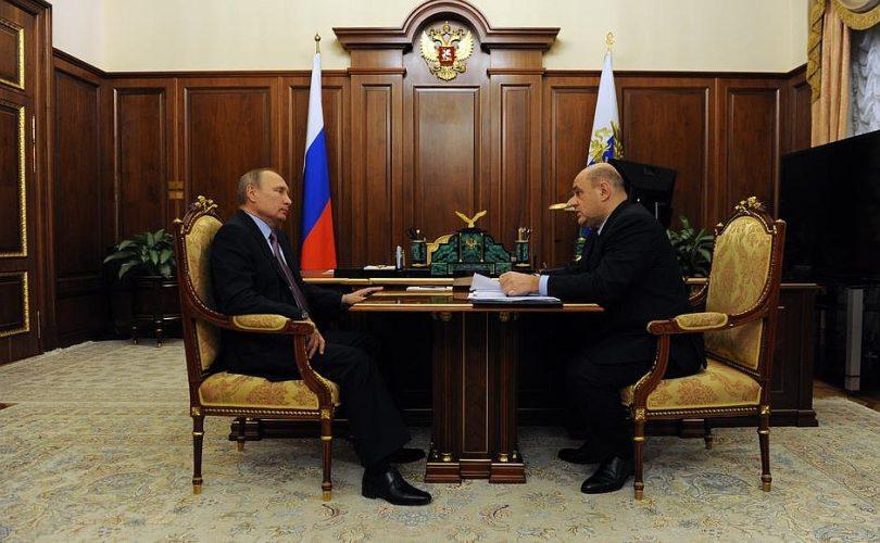 Михаил Мишустин рассказал Владимиру Путину о ситуации в налоговом секторе