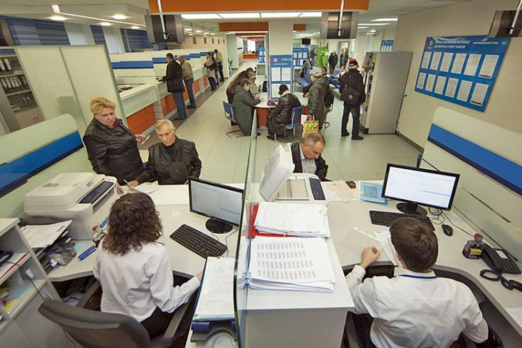 ФНС России приглашает налогоплательщиков на Дни открытых дверей по имущественным налогам