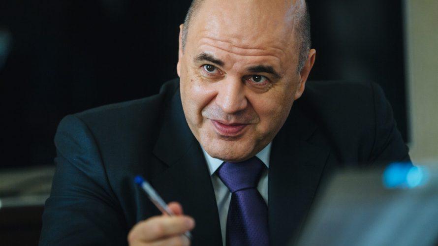 Глава ФНС рассказывает как Ведомству удается повышать собираемость налогов