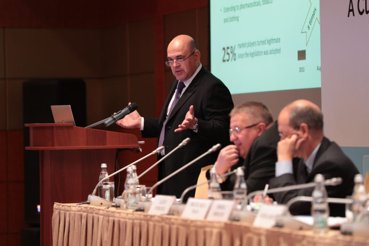 Доклад Михаила Мишустина перед участниками Международного налогового семинара в Москве