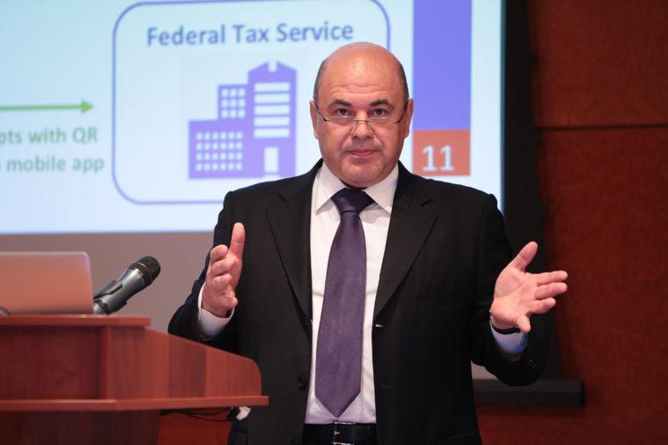 Мишустин выступил на совместном семинаре ОЭСР и IOTA с докладом