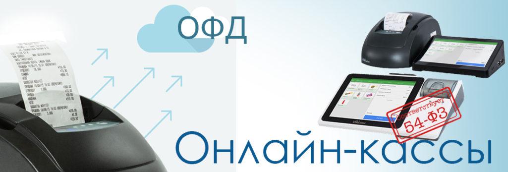 Признание проекта ФНС лучшим на форуме CNews