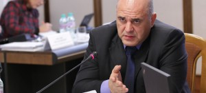 ФНС Мишустин М. Налоговая
